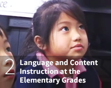 Language and Content Instruction at the Elementary Grade