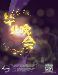 PosterV3_mastered_web_meitu_1