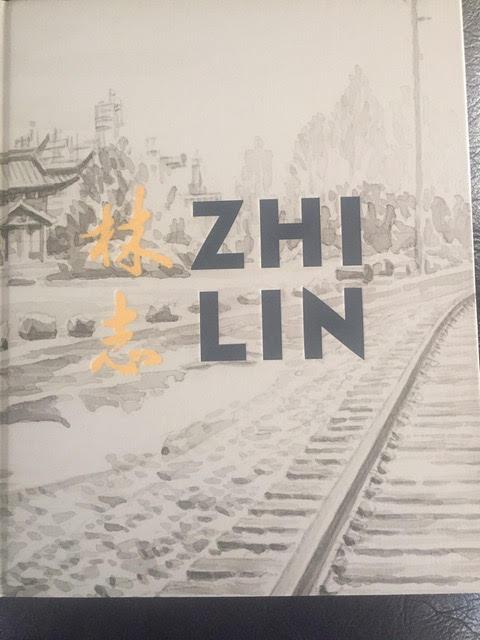 2017_8_zhilin_2