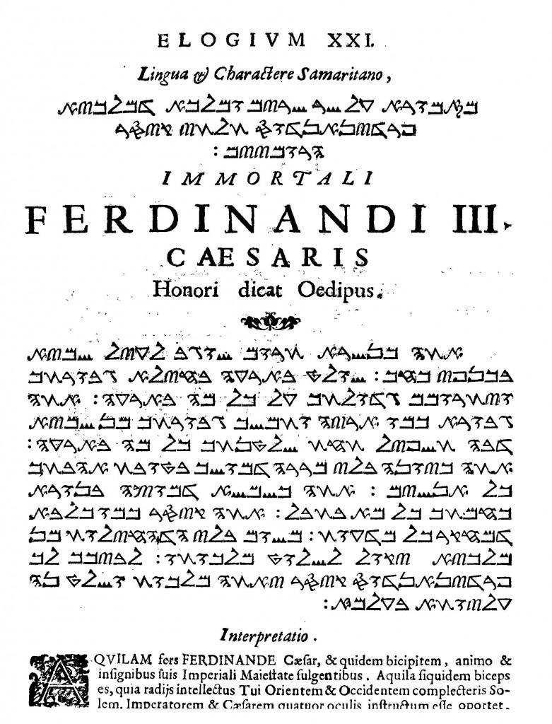 Dedication to Ferdinand III in Samaritan, from Oedipus Aegyptiacus, Tom. 1.