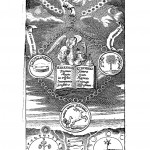 The world is bound in secret knots, from Kircher, Magneticum Naturae Regnum frontispiece