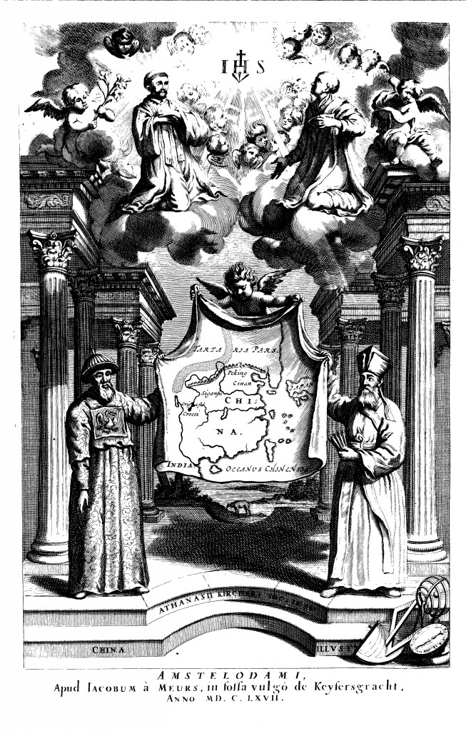Frontispiece depicting Adam Schall and Matteo Ricci holding a map of China, from China Illustrata, frontispiece.