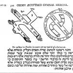 Kabbalistic speculations on the letter alef, from Oedipus Aegyptiacus, tom. 2, vol. 1, p. 302.