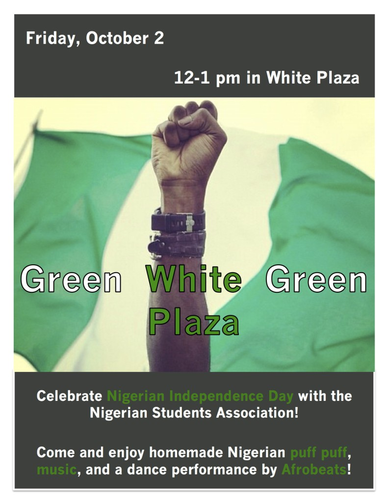 green white green plaza 2015