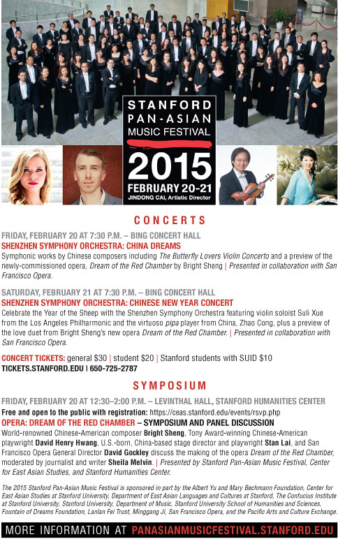 PAMF2015_flyer