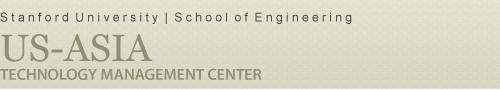 US-ATMC   Stanford University