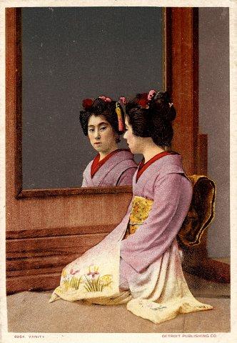 geishainmirror