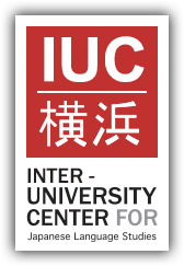 Interuniversity Center for Japanese Language Studies