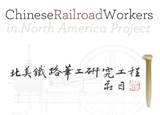 Chinese Railroad Workers in North America