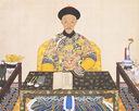 Emperor_Daoguang.jpg